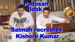 Salman recreates Kishore Kumar's 'Padosan' look | BIGG BOSS 11