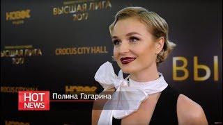 HOT NEWS: Звезды на премии Нового радио раскрыли 'формулу успеха'!