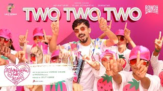 Download Kaathuvaakula Rendu Kaadhal - Two Two Two Music Video | Vijay Sethupathi | Anirudh | Vignesh Shivan