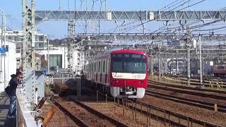 京急新1000形1201編成【京急沿線の風景ギャラリー号】通過