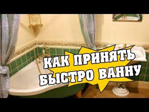 можно ли принимать ванну при молочнице