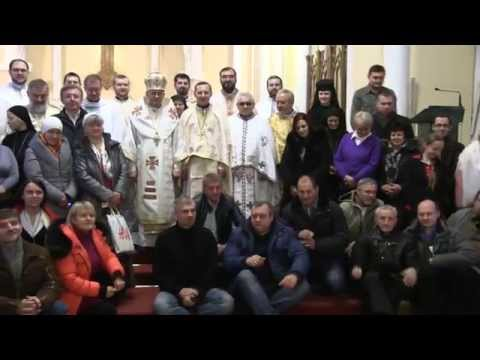Ежегодная встреча духовенства византийского обряда в России. Москва, 2-4 декабря 2014