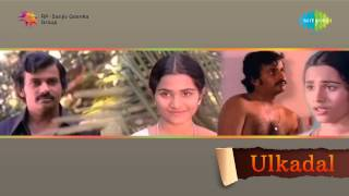 Ulkkadal | Sarabindhu Malardeepa song