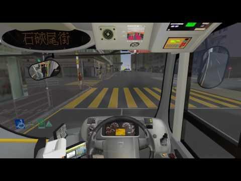 OMSI 2 KMB 6F (Lai Kok to Kowloon City Ferry)