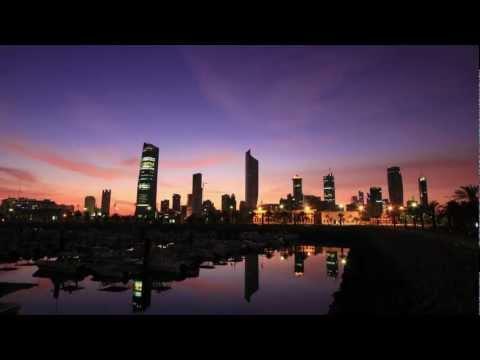 KUWAIT IN MOTION الكويت في حركة