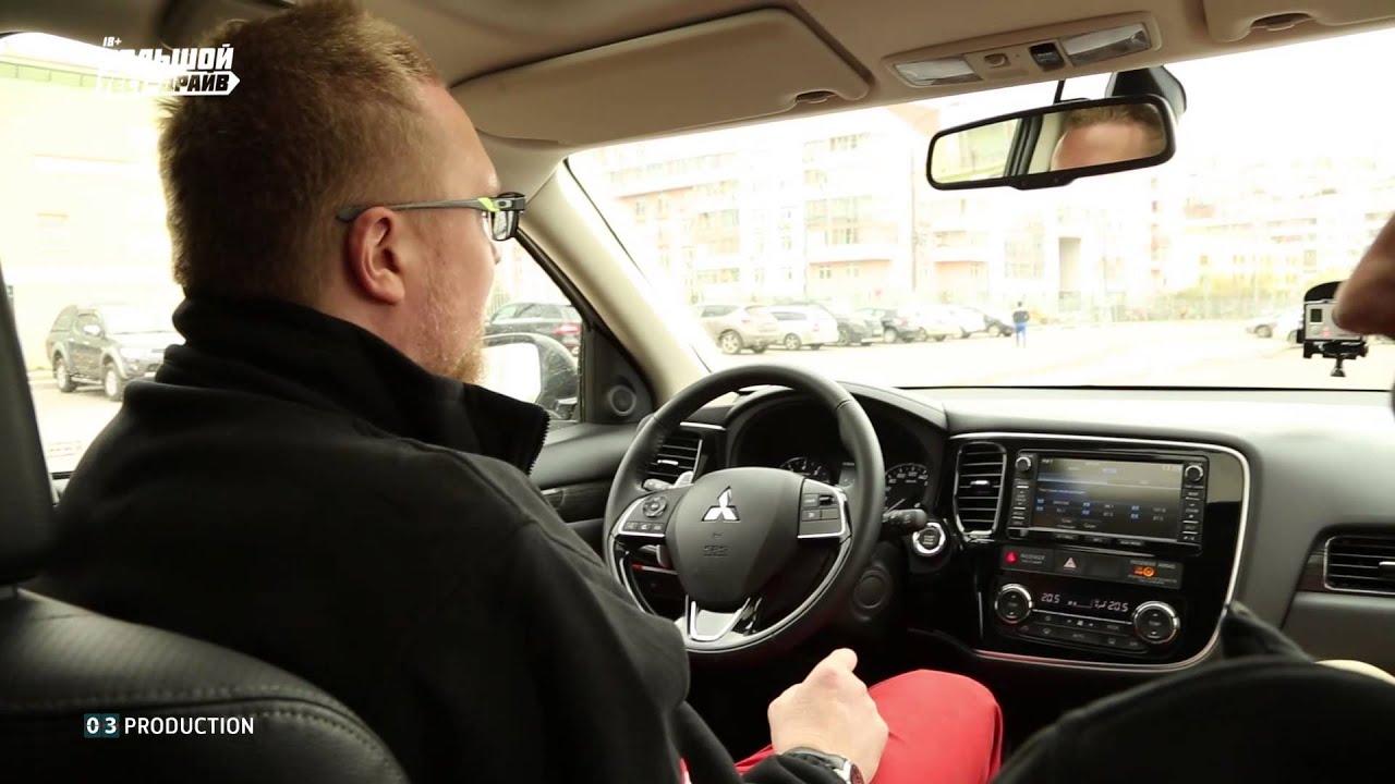 Наши тесты - Обновленный Mitsubishi Outlander XL - YouTube