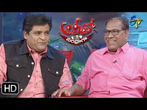 Alitho Saradaga | 23rd July 2018 | Goreti Venkanna | ETV Telugu