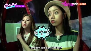 [ENG SUB] Girl's Day's One Fine Day - Episode 6 Part 2