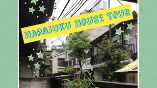 Sakura House C in Harajuku House Tour