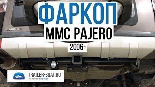 Фаркоп на Mitsubishi Pajero Митсубиси паджеро Американский тип ОБЗОР