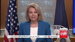 LEMAR NEWS 14 September 2018 /۱۳۹۷ د لمر خبرونه د وږی ۲۳ نیته