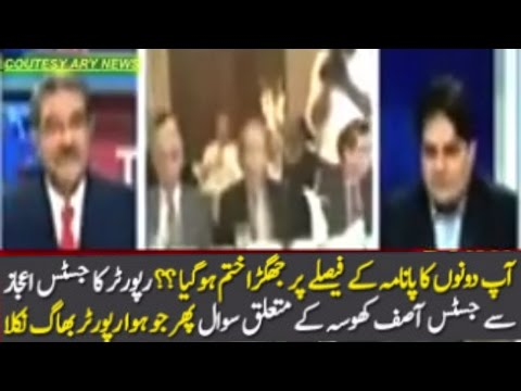CHIEF JUSTICE PRESS CONFRENCE ABOUT PANAMA LEAKS CASE