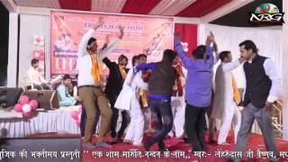 Lehrudas Vaishnav 2017 New Song | Balaji Vandana | Udaipur Live | Rajasthani Bhakti Song