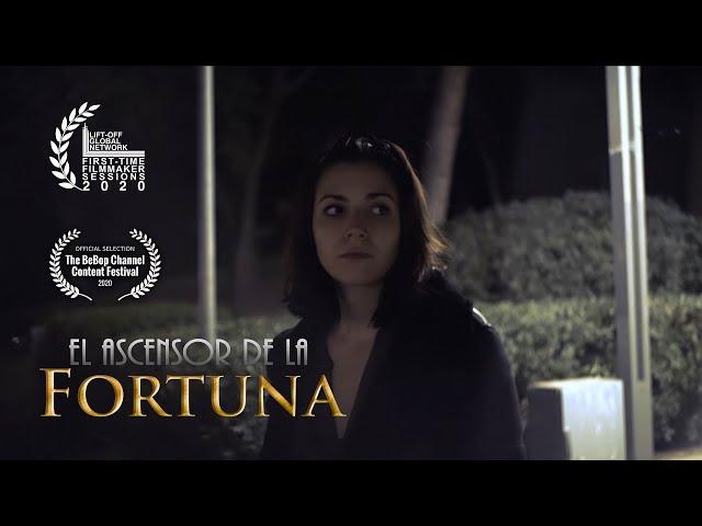 El Ascensor de la Fortuna - Un film de Guillermo Yelo (2019)