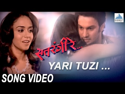 Yari Tuzi - Official Full Song | Satrangi Re - Marathi Movie | Adinath Kothare, Amruta Khanvilakr