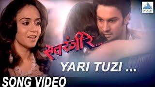 Yari Tuzi | Official Full Song | Satrangi Re | Shaan, Mahesh Kale, Jasraj Joshi (Lyrics)