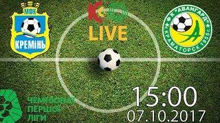 FC Kremin Kremenchuk vs FC Avanhard Krama. full match