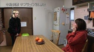 http://www.mikanakashima.com/ 2年ぶりのニュー・アルバム『REAL』を...