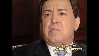 Кобзон об убийстве Отари Квантришвили