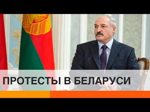 Беларусы хотят нового