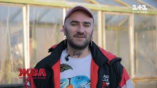 Як Саша Таб на шляху до слави мало не втратив себе та що двічі витягнуло артиста з наркозалежності