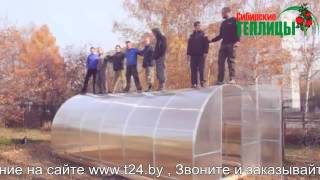 ЛУЧШИЕ теплицы из поликарбоната купить в Минске, КРЕПКАЯ теплица из трубы с поликарбонатом(, 2014-09-25T19:42:30.000Z)