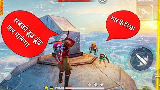 🔥NO MORE FACTORY GAMEPLAY?/🔥14KILLS BEST GAMEPLAY/🔥FREE FIRE GAMEPLAY/🔥SOLO VS SOLO RANKED GAMEPLAY