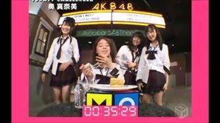 AKB48初期の番組 2007年3月22日放送。 毎回AKB48メンバーが番組から出題...