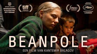 BEANPOLE - Officiële NL trailer
