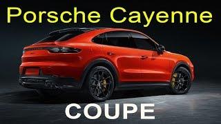 Porsche Cayenne Coupe 2020 - обзор Александра Михельсона / Порше Кайен