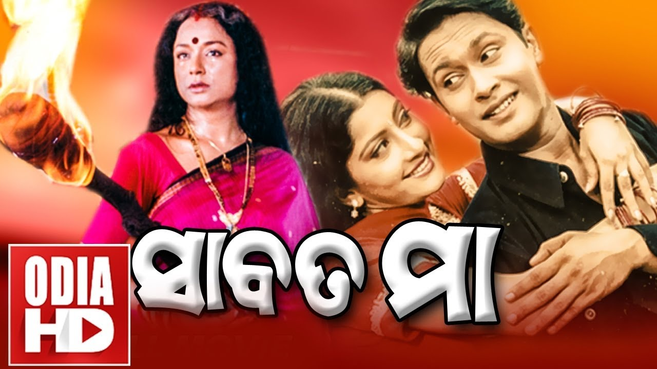 Latest odia movie mp3 song free download