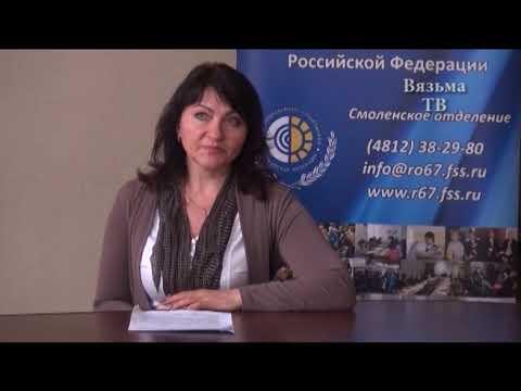 Фонд социального страхования реализует проект «Прямые выплаты»