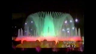 Поющие фонтаны Барселоны * ВАЛЬС ЦВЕТОВ * Испания(Сентябрь 2001г. Испания. Барселона. Площадь Испании. Музыкальные фонтаны. Музыка П.И. Чайковского * Вальс цвето..., 2015-01-30T14:31:49.000Z)