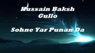 Download Hussain Baksh Gullo - Sohne Yar Punan Da (Part 1).wmv MP3 song and Music Video