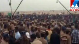 Police action against Jallikattu protesters | Manorama News