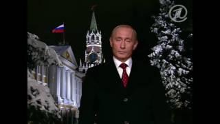 как В.В.Путин изменился за время правления с 1999 по 2017