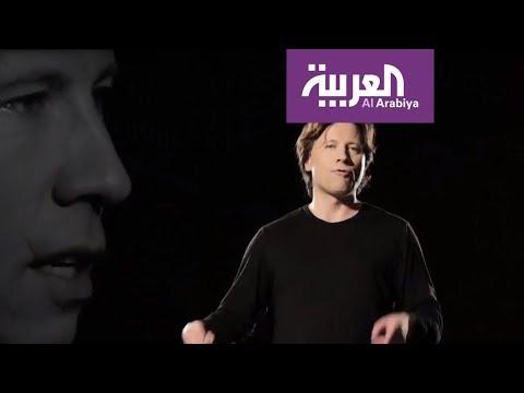 حول العالم أوركسترا المياه في دبي أوبرا ومزاد تراثي للسيارات  - 16:54-2018 / 11 / 12