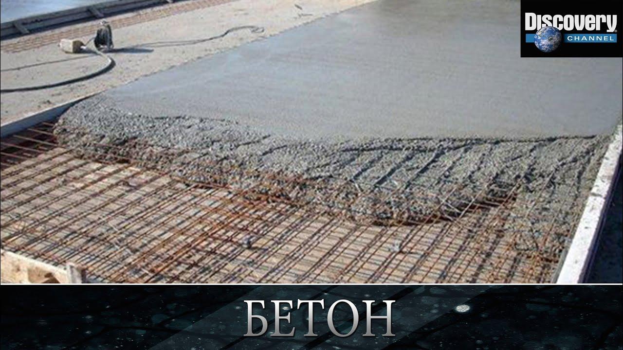 Происхождение бетон цементная штукатурка стен состав раствора