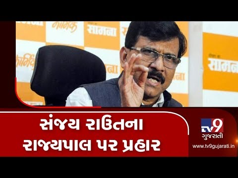 One Bhagat Singh martyred for the country and other Bhagat Singh killed democracy: Sanjay Raut