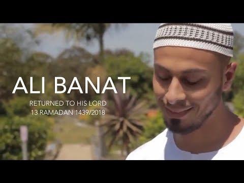 علي بنات Ali Banat