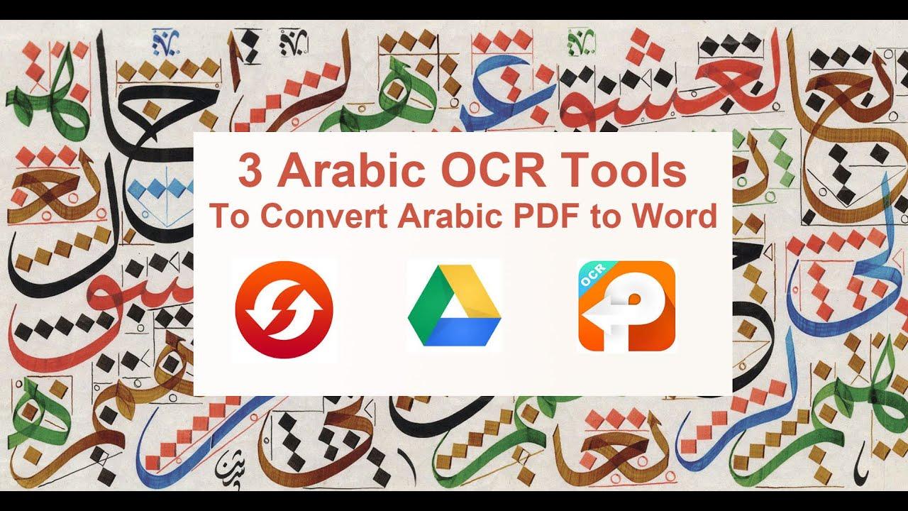 3 Arabic OCR Tools to Convert PDF Arabic to Word (Online Free)