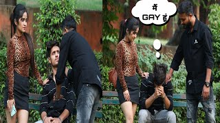 Your Boyfriend Is Gay ︳Prank On Couple ︳Yash Choudhary
