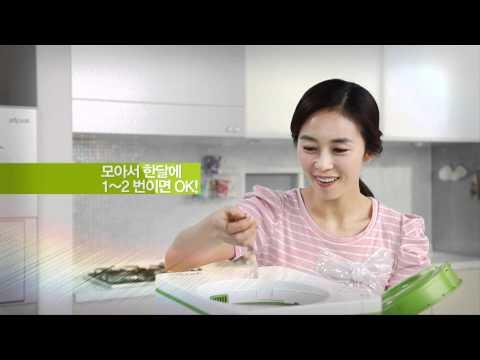 음식물처리기 음식물 쓰레기 종량제 스마트 카라 Vcr2 특장점