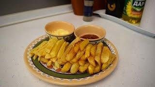 Готовим картошку фри в домашних условиях / 2 способа сделать обалденную картошку!