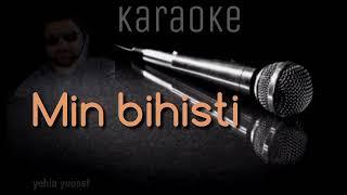 Min bihisti _ #Karaoke - من به هستي تو ناخوشي #kürtçe _ #كاريوكي