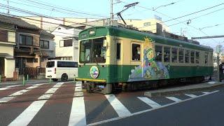 京福電車41 つりかけの音