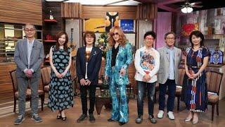 森口博子、THE ALFEE・高見沢俊彦&坂崎幸之助とのセッションに「もう豪華の極み!」