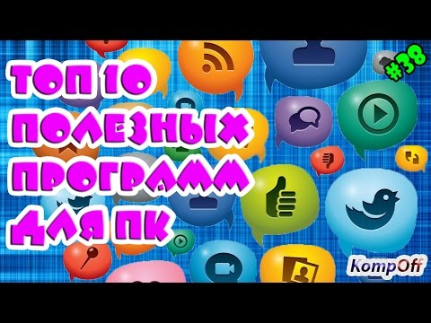 Шахматы Бесплатно - Free Games Download