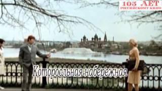 """Вып. 7 """"Большая перемена"""", реж. А. Коренев, 1972 г."""