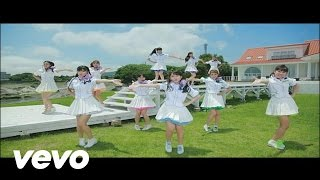Music video by ぱすぽ☆ performing ViVi夏. (C) 2011 UNIVERSAL J.
